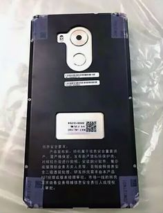 Huawei Mate 8 first photo leaked with a round finger scanner