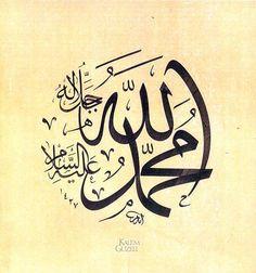 © Aydın Köse - Levha - Allah (C.C.) ve Muhammed (S.A.V.)