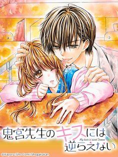 Onimiya-sensei no Kisu ni wa Sakaraenai - Scanlations - Comic - Comic Directory - Batoto - Batoto