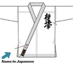 Japanese Name Embroidery