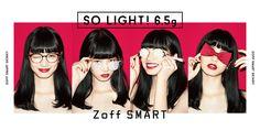 Zoff SMART(ゾフ・スマート)