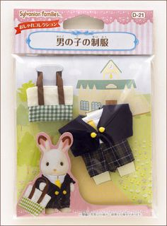 JP Sylvanian Families (Calico Critters) D-21 School Uniform Clothing for boy doll - Plaza Japan