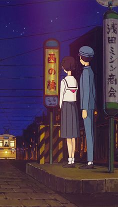 Phone Backgrounds 703757879253618727 - Just put your hand in mine — From Up On Poppy Hill phone backgrounds… Source by moustachebrumeforget Studio Ghibli Art, Studio Ghibli Movies, Studio Ghibli Quotes, Anime Art Girl, Anime Guys, Studio Ghibli Background, Up On Poppy Hill, Studio Ghibli Characters, Wallpaper Fofos