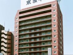 Tokyo Toyoko Inn Tokyo Shinagawa-eki Takanawa-guchi Japan, Asia Toyoko Inn Tokyo Shinagawa-eki Takanawa-guchi is perfectly located for both business and leisure guests in Tokyo. The hotel offers a high standard of service and amenities to suit the individual needs of all travelers. Service-minded staff will welcome and guide you at the Toyoko Inn Tokyo Shinagawa-eki Takanawa-guchi. Comfortable guestrooms ensure a good night's sleep with some rooms featuring facilities such as ...