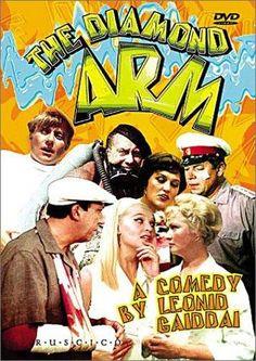 Diamond Arm, The (1969)