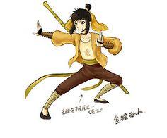 Kung Fu Panda's Monkey human anime version