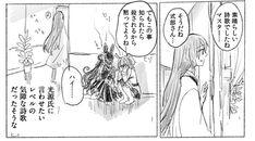 kmt❄️C97(日)西ち16b (@syu9ji2) さんの漫画 | 186作目 | ツイコミ(仮) Fandoms, Manga, Manga Anime, Manga Comics, Fandom, Manga Art, Followers