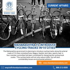 #CurrentAffairs  Maharashtra to introduce cycling tracks in 10 cities the Maharashtra Government is planning to introduce cycling tracks along the arterial roads of 10 cities including Pune, Nagpur, Nashik, and Latur, reports said. A four-member committee has been constituted for designing the cycling track routes. The cycling tracks will not only reduce traffic but will also considerably less environmental pollution.   #TodayNews #UpscExam2017 #IASTips #CurrentNews