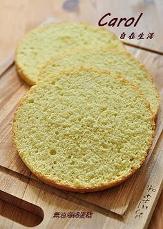 Carol 自在生活 : 無油海綿蛋糕。基礎裝飾蛋糕胚體 Suitable for cake that are for decorations.
