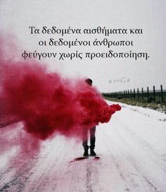 Image in greek quotes collection by rozi on We Heart It My Life Quotes, Daily Quotes, Me Quotes, Let's Have Fun, Greek Quotes, Picture Quotes, Life Lessons, Wise Words, We Heart It
