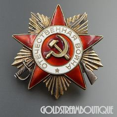 Soviet Russia USSR WWII Original Order of the Patriotic War 2nd Class Original Badge # 2428933