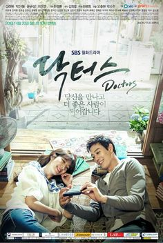 """""""Doctors"""" korean drama would recommend! It's still ongoing but it's really good! I used to dislike Park Shin Hye but now I'm starting to like her a bit! Because Kim Rae Won is very hot! Park Shin Hye, Korean Drama Series, Watch Korean Drama, Korean Drama Romance, Drama Korea, Kim Woo Bin, Drama Film, Drama Movies, Seo Woo"""