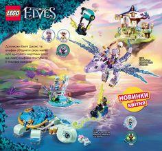 catalogue noel 2018 lego 192 best Lego Elves 2018!!! images on Pinterest in 2018 | Lego  catalogue noel 2018 lego