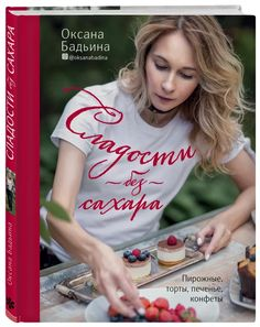 Easy Eat, Cake Recipes, T Shirts For Women, Books, Fashion, Moda, Libros, Easy Cake Recipes, Fashion Styles