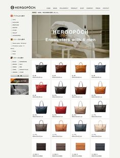 HERGOPOCH 鞄 エルゴポック ブランド #HERGOPOCH #webdesign #LIGHTTHEWAY http://light-the-way.jp/