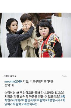 #SeoYeJi #HongBin #VIXX #MoorimSchool Moorim School, Vixx