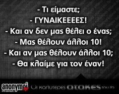 Οι πιο δημοφιλείς ετικέτες γι αυτήν την εικόνα συμπεριλαμβάνουν: ellhnika, greek quotes και γρεεκ