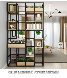 Iron floor-to-ceiling screen solid wood frame Xuanguan rack multi-storey office partition living room decoration simple modern bookshelf Home Living Room, Interior Design Living Room, Living Room Designs, Living Room Decor, Living Room Partition Design, Room Partition Designs, Bookshelves In Living Room, Modern Bookshelf, Bookshelf Room Divider
