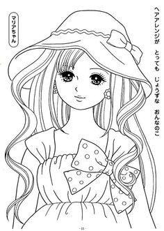 Boneca japonesa para colorir