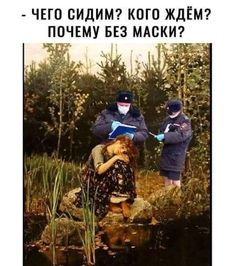 Russian Humor, Beautiful Pictures, Movie Posters, Movies, Fictional Characters, Art, Funny Pics, Art Background, Films