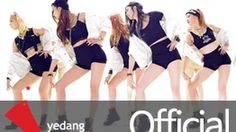 exid ah yeah - YouTube