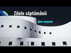 Румынский язык! Дни недели. - YouTube Youtube