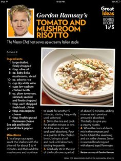 Gordon Ramsey's Mushroom Risotto---I thought it tasted pretty good! Gordon might tell me to F-off though?!? Ha! Id try making it again!!