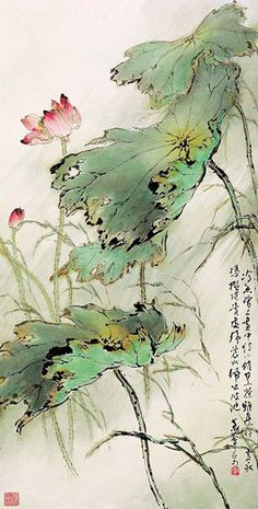 Dont the front edges of the leaves seem to be coming forward off the paper? By Au Ho Nien 歐豪年 Japanese Painting, Japanese Art, Chinese Painting Flowers, Watercolor And Ink, Watercolor Paintings, Lotus Art, Art Asiatique, Art Japonais, Art Corner