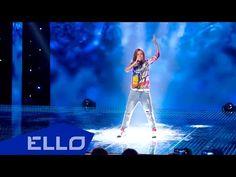 Зина Куприянович - Мир / ELLO UP^ / - YouTube