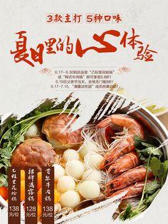 Fast Food Pizza - Healthy Summer Food - - Food Drawing Black And White - Food Design, Food Graphic Design, Food Poster Design, Menu Design, Hot Pot, China Food, Pots, Asian Recipes, Ethnic Recipes