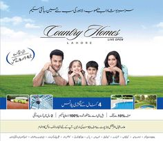 4 KANAL RESIDENTIAL PLOTS NEAR DHA LAHORE, Main Bedian Road on very Easy 2 years Installments for Details call Faraz 03214000646 – DHA Real Estate.pk