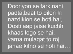With Lovely Images   Urdu sharyi   Pinterest   Poetry, Html and Love ...