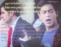 Kal ho na ho Cinema Quotes, Movie Quotes, Song Lyric Quotes, Song Lyrics, Star Quotes, Best Quotes, Kal Ho Na Ho, Filmy Quotes, Movie Dialogues
