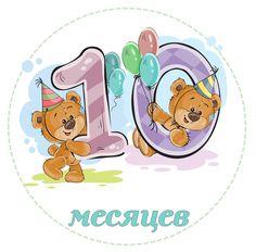 Boddy mês mesversario Kids Birthday Cards, Birthday Numbers, 1st Birthday Girls, Cartoon Elephant, Bear Cartoon, Cute Cartoon, Funny Baby Memes, Funny Babies, Kids Cards