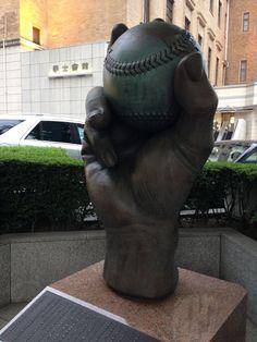Japan Baseball HQ 2015 May - Harold Archer