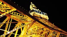 Tokyo Tower 2017