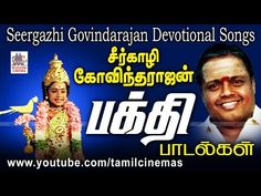 BHAKTHI SONGS - YouTube Free Music Download App, Old Song Download, Mp3 Music Downloads, Download Video, Tamil Video Songs, Bhakti Song, Devotional Songs, Good Morning Photos, God Pictures