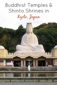 There are over 2,000 Buddhist temples and Shinto shrines in Kyoto, Japan. How do you decide which ones to visit? Here are my picks for some of the best Kyoto temples and shrines -- some that are stunningly beautiful, have interesting histories, or offer unique, once-in-a-lifetime experiences for travelers. Click here to save this pin for your Kyoto travel planning and Japan itinerary.