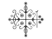 Exu (orixá) – Wikipédia, a enciclopédia livre