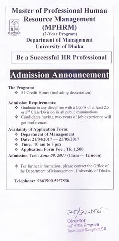 Bsmrstu Hons St Year St Semester Admission Session