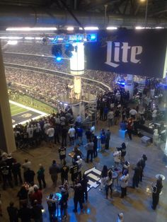 A look at one of the Party Pack Zone standing areas at AT&T stadium, Dallas Cowboys