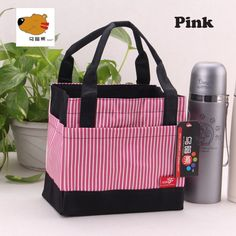 JMI Wu An Bear Series Oxford Lunch Bag SH-2 (Bown Mix) | Lazada Malaysia