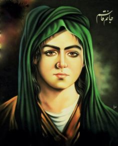 Al-Qasim (AS) was the son of Imam Hassan (AS) and therefore, the nephew of Imam Hussain (AS) and, despite of His age of 14, He fought in the battle of Karbala, where He was mutilated violently