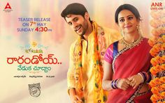 Rarandoi Veduka Chudham Torrent Movie Download 2017, Download Rarandoi Veduka Chudham Torrent Movie , Rarandoi Veduka Chudham Full Telugu Hindi movie download Torrent File