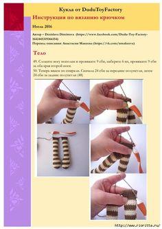 Easy Crochet Patterns, Amigurumi Patterns, Doll Patterns, Free Crochet, Crochet Baby, Amigurumi Doll, Crochet Dolls, Doll Toys, Lana