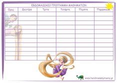 Teacher, Map, Illustration, Blog, Rapunzel, Table, Windows, Doors, Professor