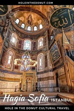 Hagia Sofia in Istanbul, Turkey - UNESCO World Heritage Site via @holeinthedonut Mehmed The Conqueror, Hagia Sophia Istanbul, Most Visited Sites, Byzantine Architecture, Republic Of Turkey, Like A Cat, Roman Catholic, Culture Travel, Roman Empire
