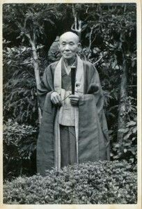 Kaigai  Daicho Hayashi Roshi Japanese Buddhism, Garden Sculpture, Outdoor Decor