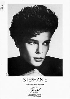 The Model Archives of Marlowe Press Stephanie of Monaco  First (Paris)1985