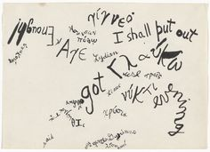 """Fluxus: Jackson Mac Low. Drawing-Asymmetry #10. 1961. Ink on paper, 8 9/16 x 11 7/8"""" (21.7 x 30.2 cm). The Museum of Modern Art, New York. The Gilbert and Lila Silverman Fluxus Collection Gift, 2008. © 2014 The Estate of Jackson Mac Low"""